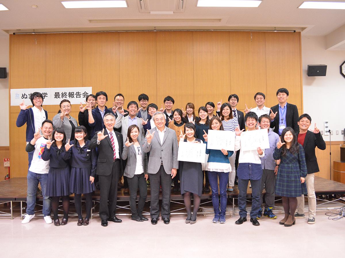 ぬま大学第2期 vol.6 最終報告会