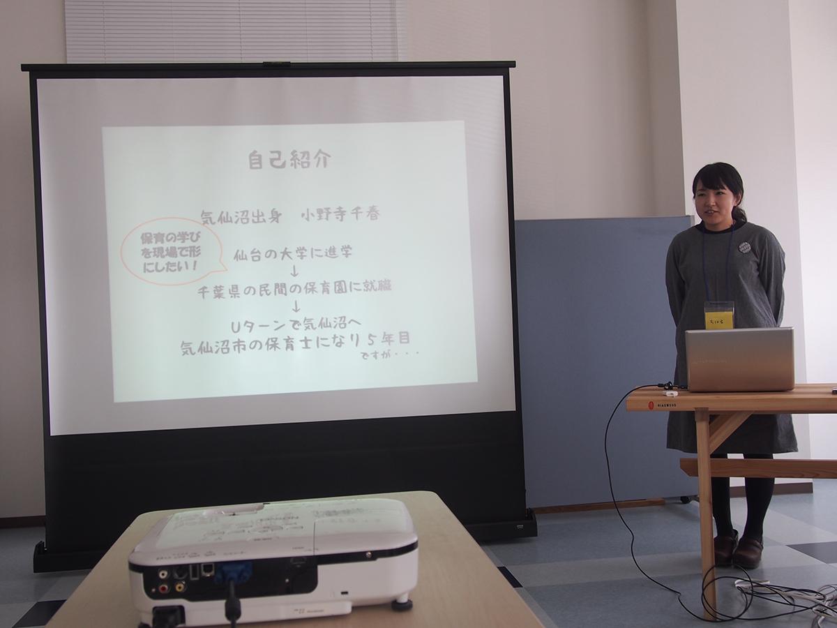 ぬま大学プレゼンセミナー