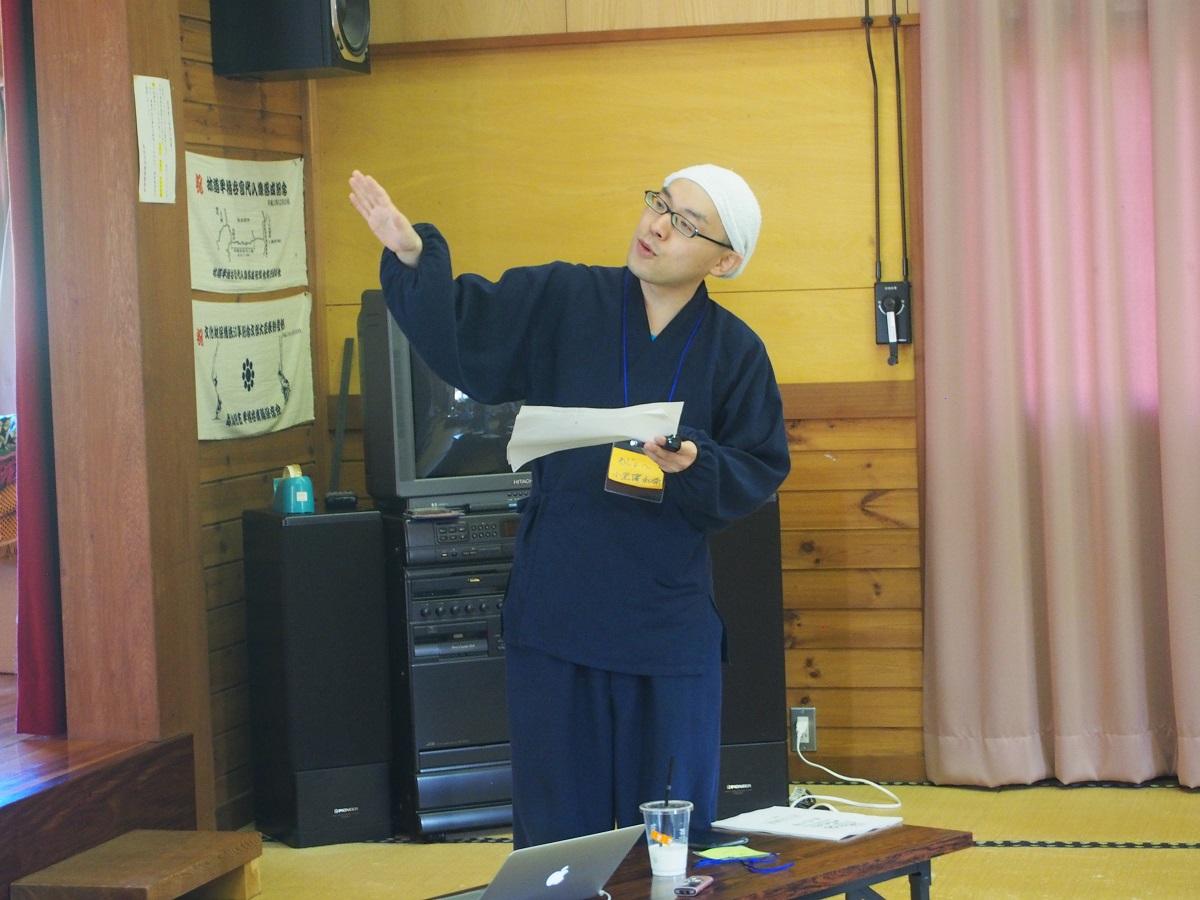 ぬま大学第2期 vol.5