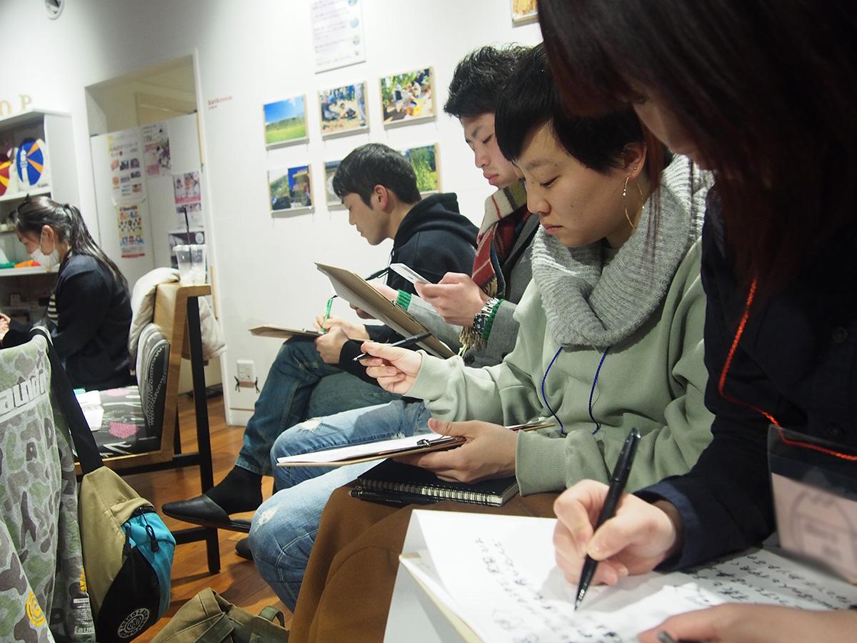 ぬま塾 vol.17