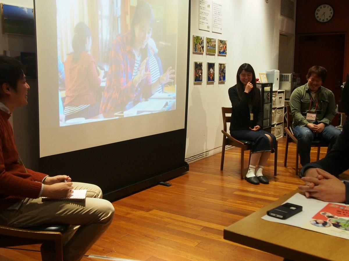 ぬま大学第2期生 パネルディスカッション Part1