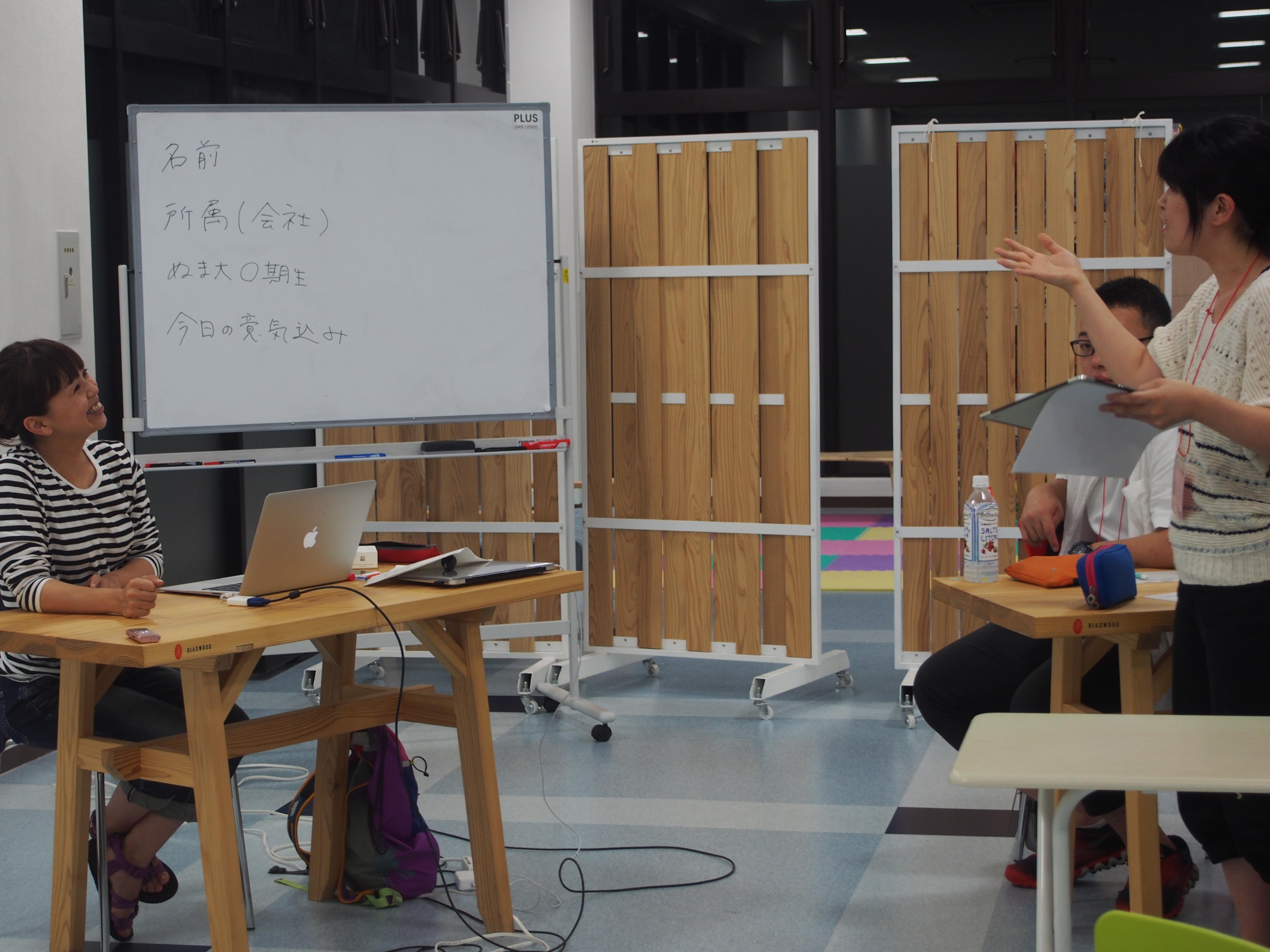 ぬま大学第3期特別セミナー
