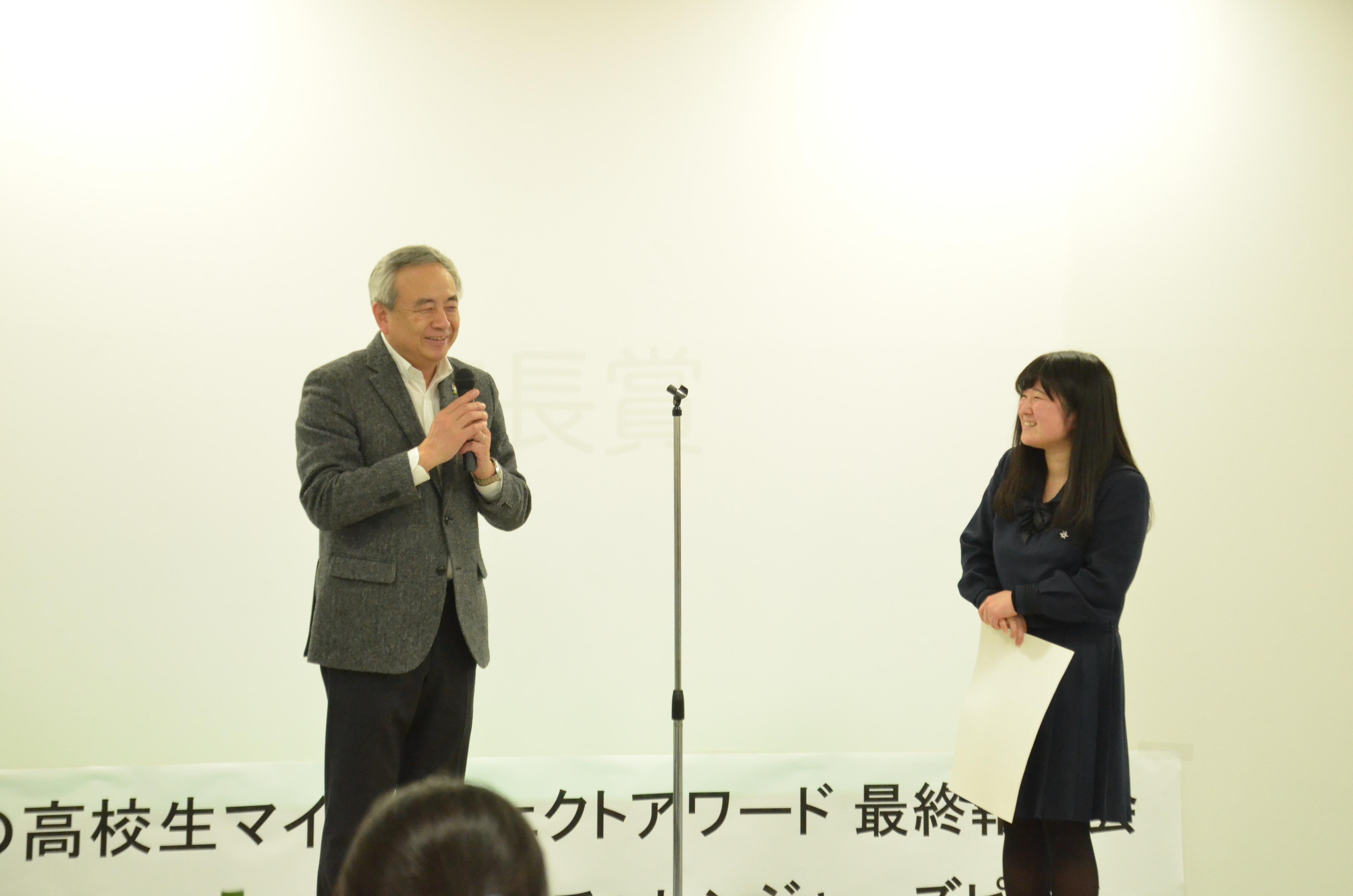 気仙沼の高校生マイプロジェクトアワード最終発表会