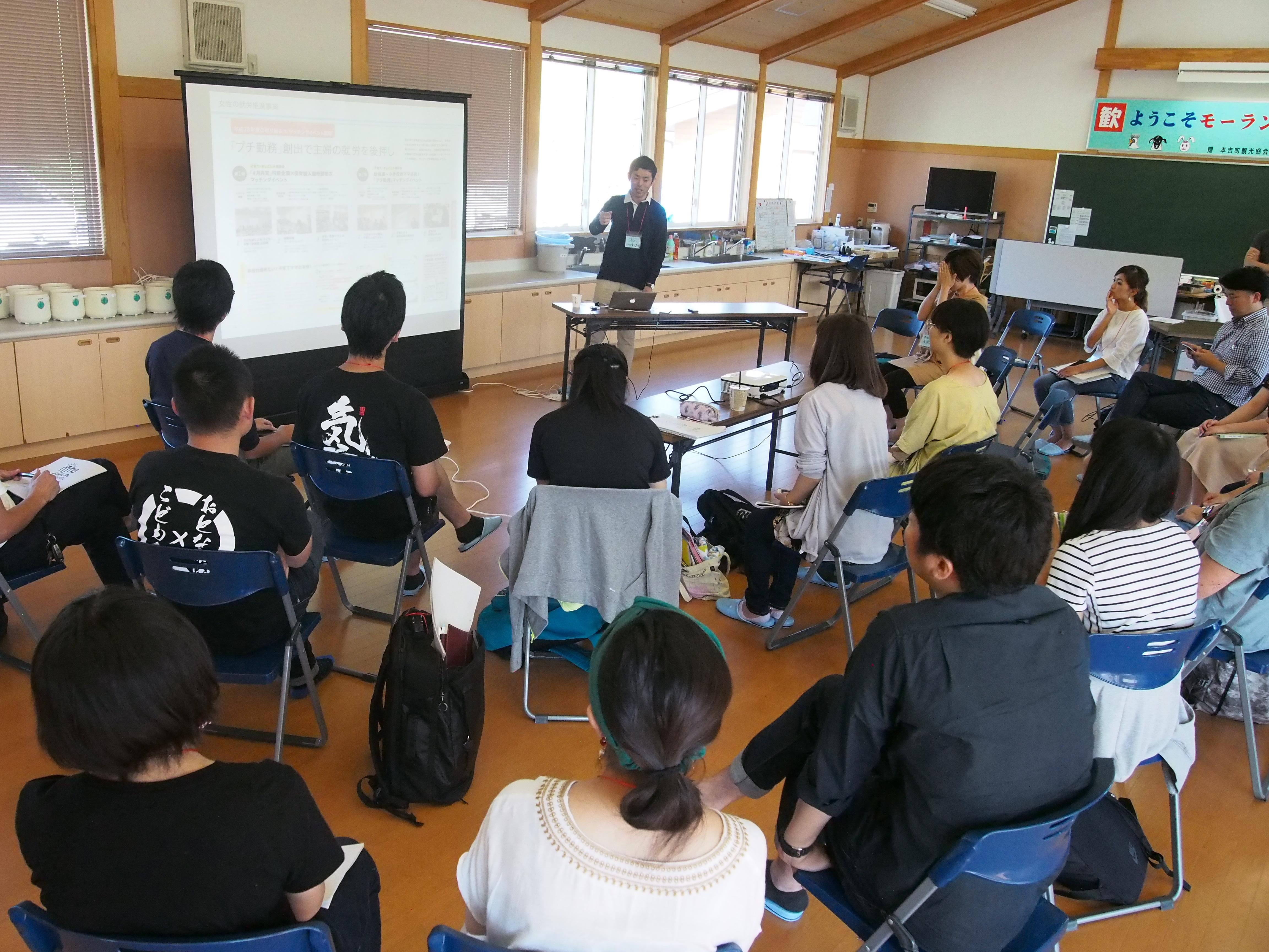 ぬま大学第3期 vol.4