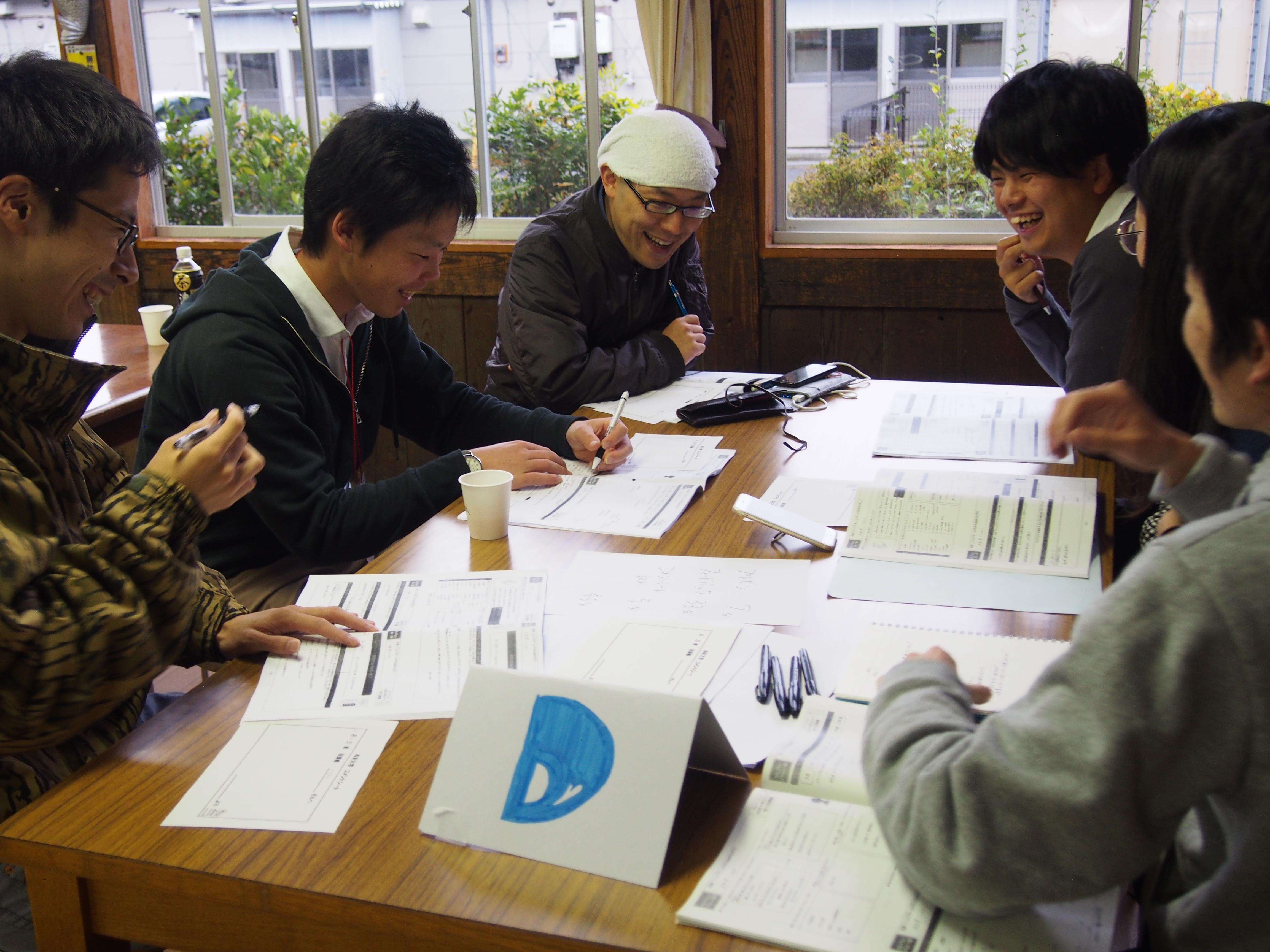 ぬま大学第3期 vol.5