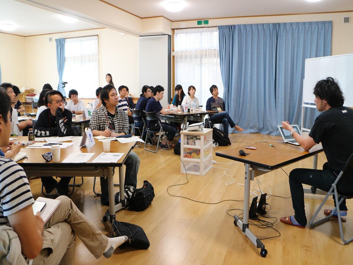 ぬま大学第4期 vol.2