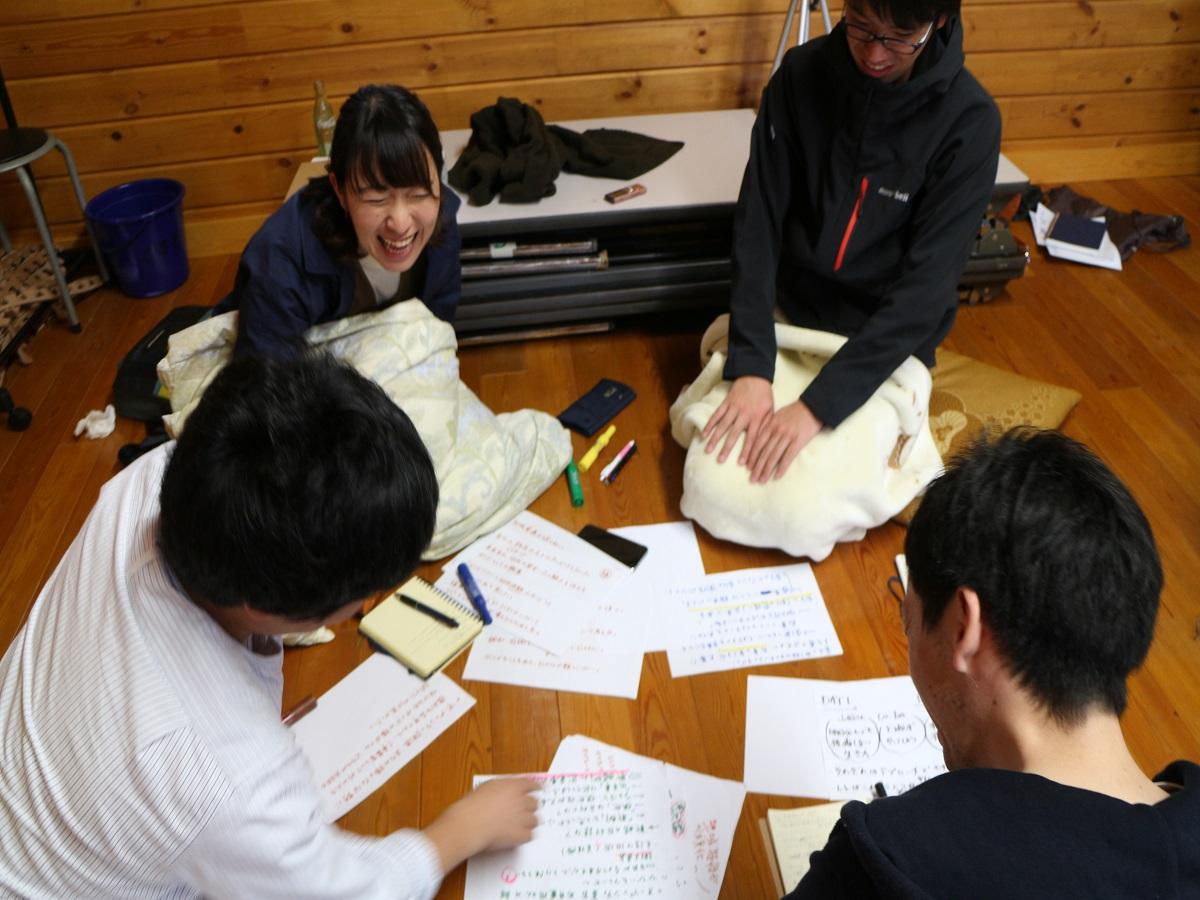 ぬま大学第4期 オープンアカデミー