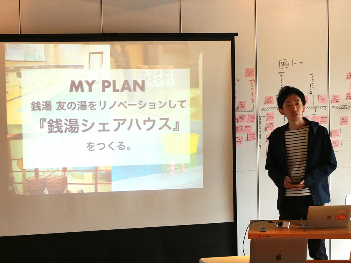 ぬま大学第5期 プレゼンテーションセミナー
