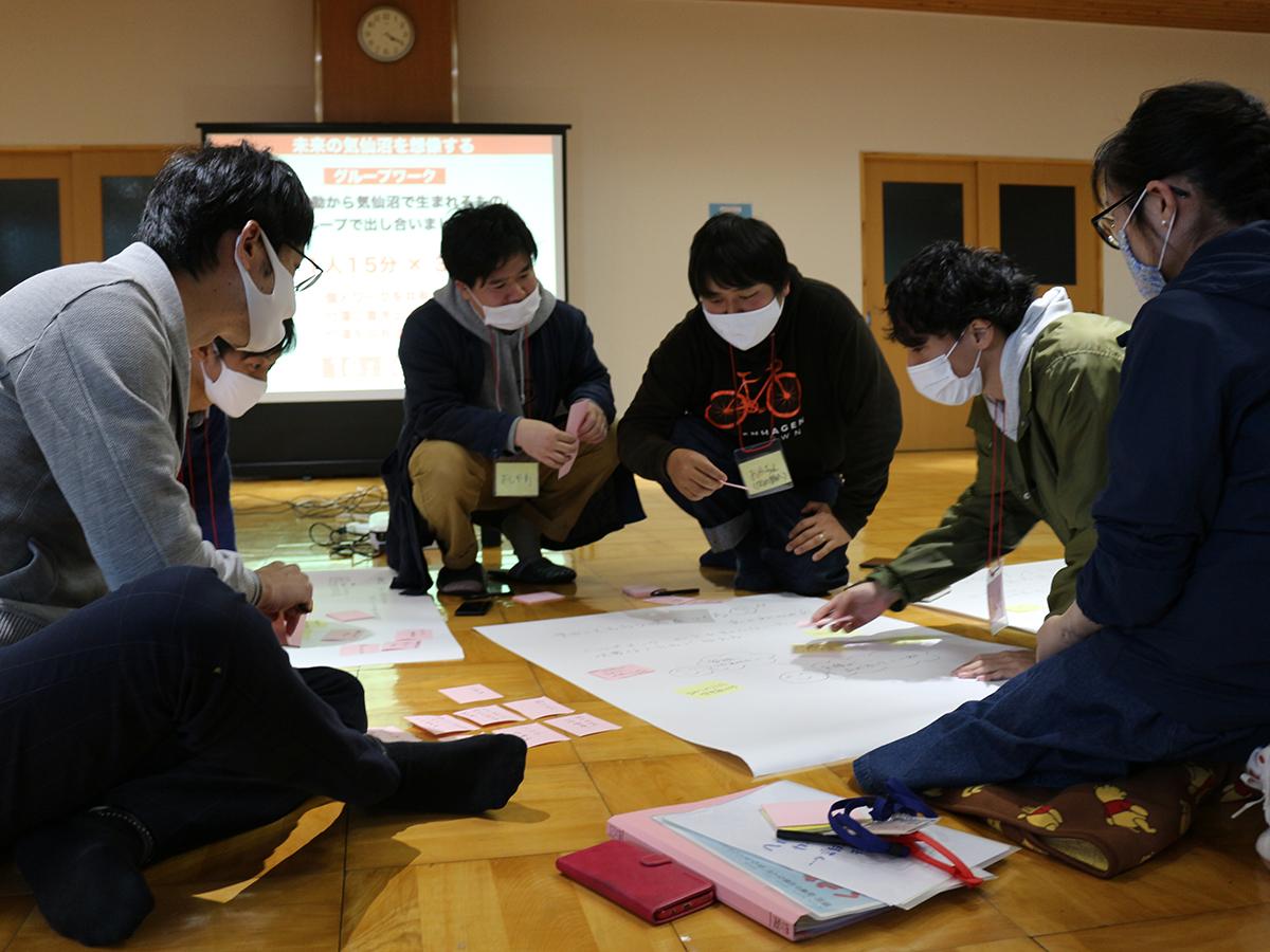 ぬま大学第6期 vol.3