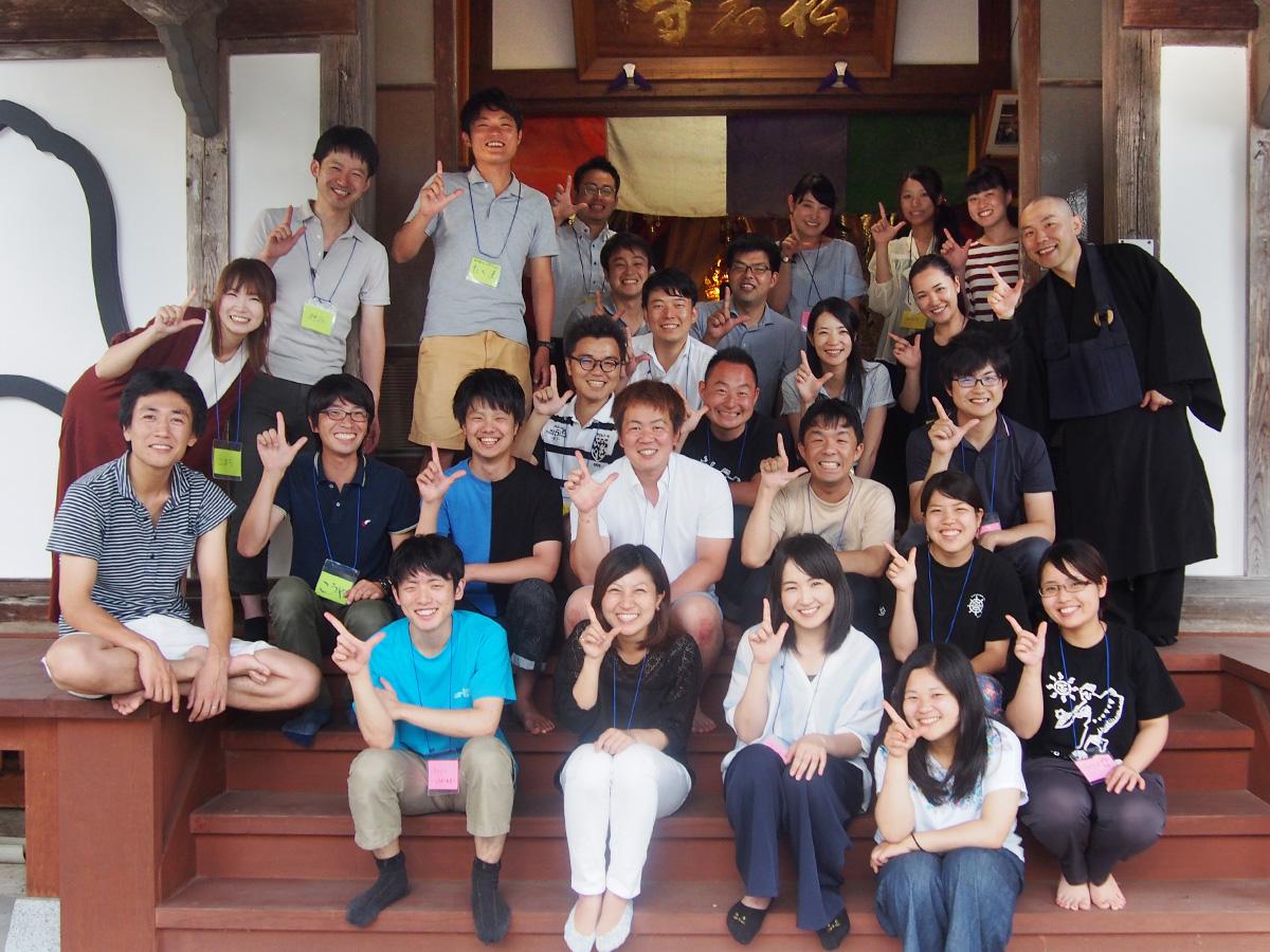 ぬま大学第2期 vol.3